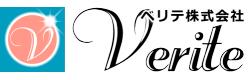 ベリテ株式会社